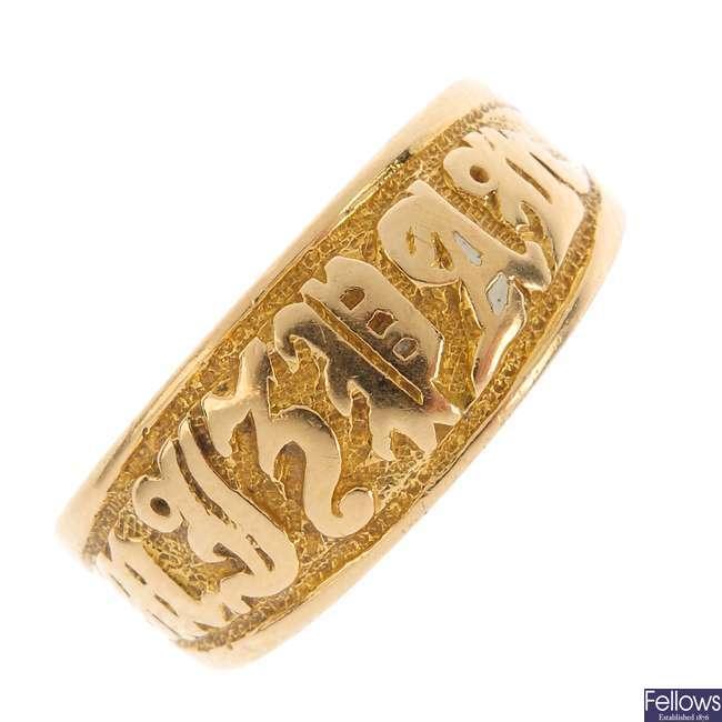 A mid Victorian 18ct gold Mizpah ring.