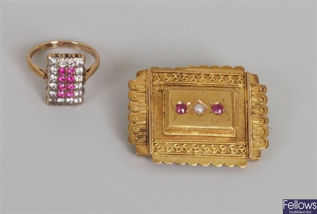 Two items to include a 9ct gold rectangular