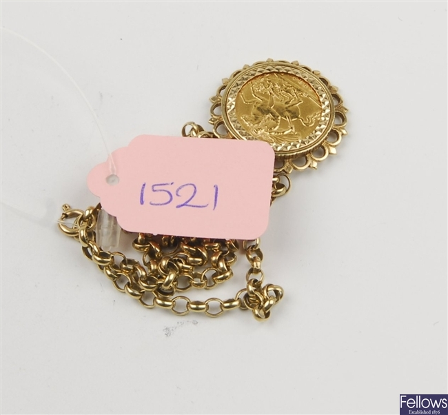 (507025977) ring mounted coin