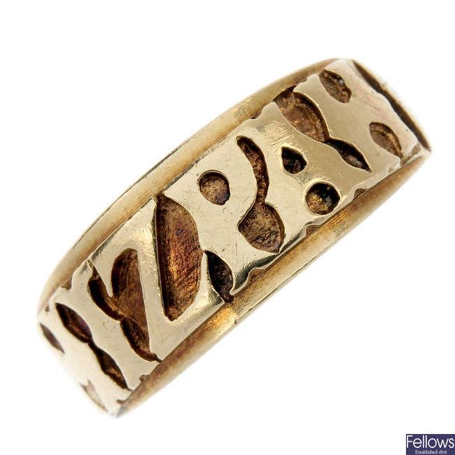 A late 19th century 9ct gold Mizpah ring.