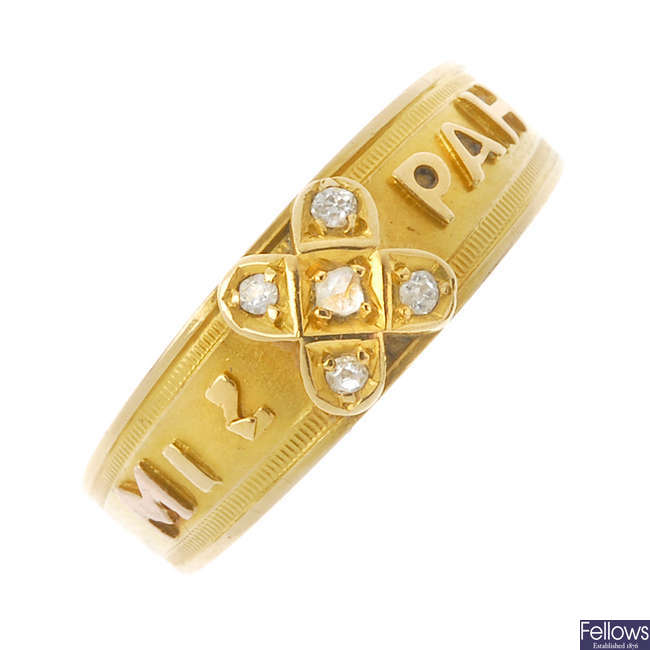 A late Victorian 18ct gold diamond mizpah ring.